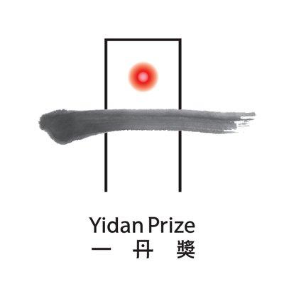 Yidan Prize_logo